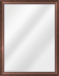Framed Mirror made from a 24mm wide moulding, reverse shaped, and walnut in colour.