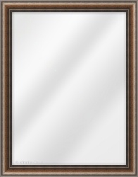 Framed Mirror made from a 31mm wide moulding, cushion shaped, and walnut in colour.