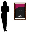 Frame Size Silhouette
